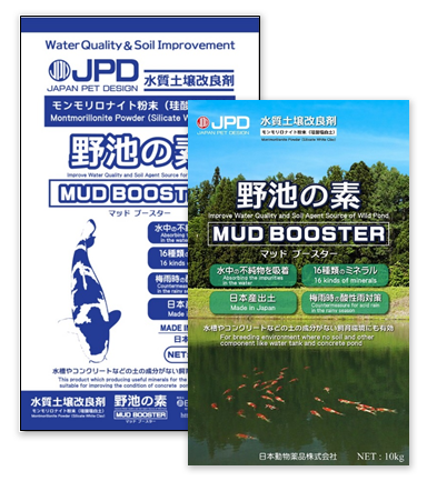 JPD Mud Booster 22 lbs.